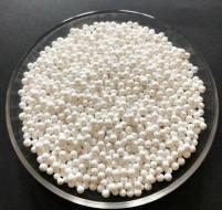 深圳双氧水专用氧化铝